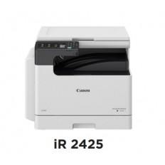 Черно-бяло офис МФУ Canon imageRUNNER 2425 + Plain Pedestal Type - J2