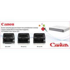 Специална промоция документни скенери Канон